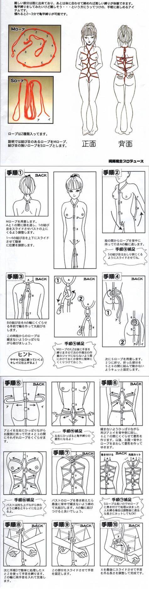 how be to a femboy Nanatsu_no_taizai