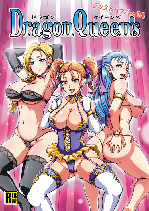 xi mod nude dragon quest Phineas and ferb vanessa naked