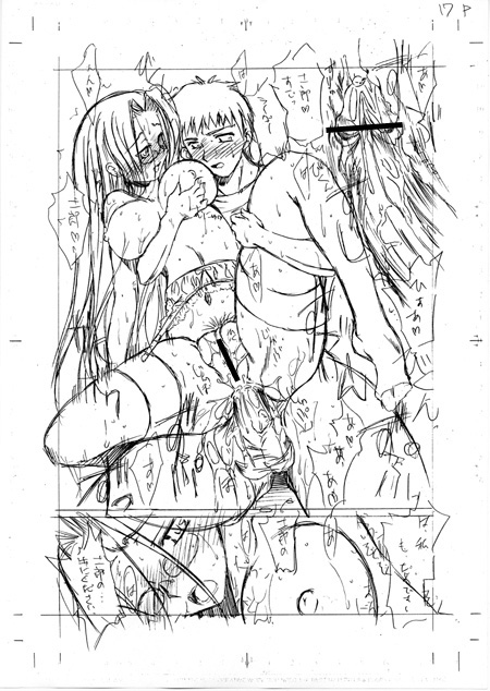 fate male saber night stay Wonder woman and power girl