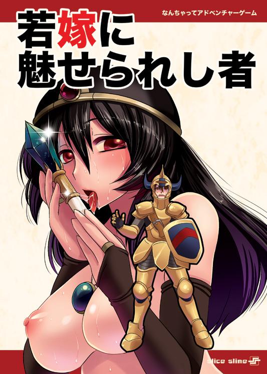 san wo ota ki shinozaki Steven universe legs to homeworld