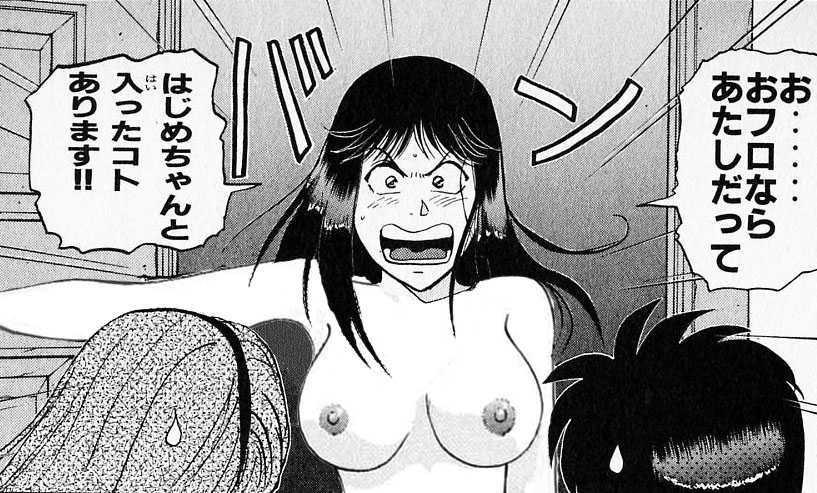 no fukushuu harem shounen choukyou keikaku nekura Mrs. downes red dead