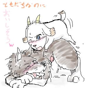 kata kizuki kokka no subarashiki Number 83: galaxy queen