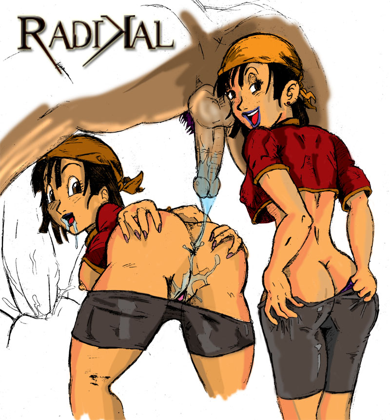 dragon naked ball pan gt The powerpuff girls