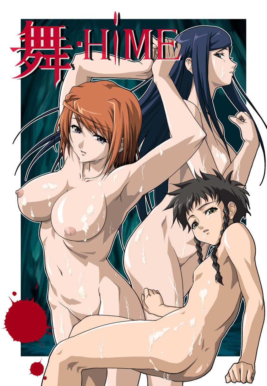 hime natsuki mai shizuru and The dragon prince