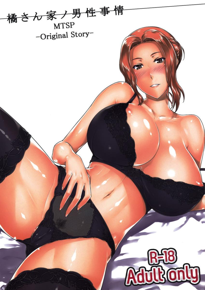 chi pure: jijou no mitarashi-san fela Mass effect sara ryder porn