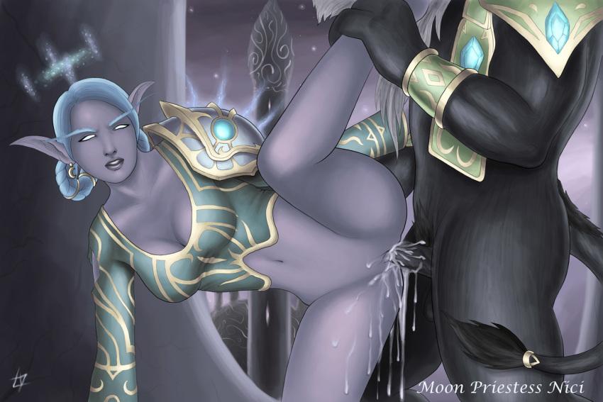 world female of dwarf warcraft Yu gi oh female characters