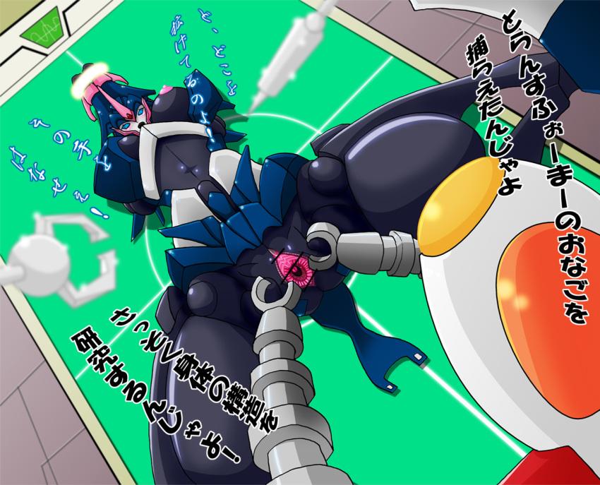 transformers arcee prime Akame ga kill akame porn