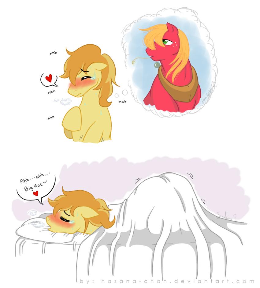 heart flurry my pony little princess Classroom of the elite gif