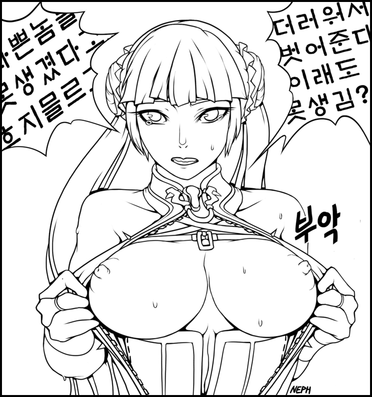 hentai blade lyn and soul Where to find hightail lizard