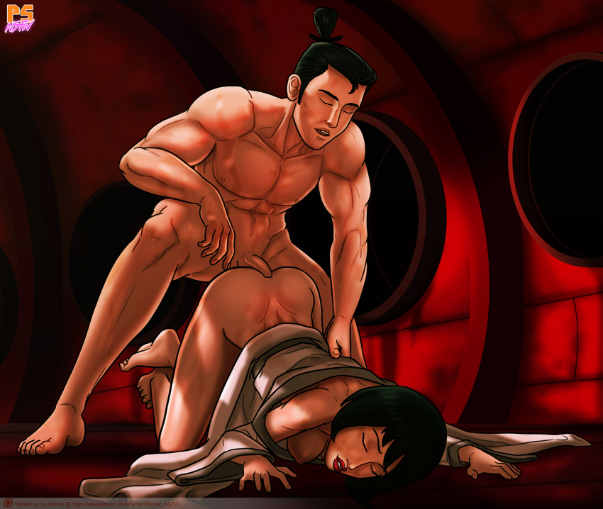samurai jack ashi How to sext in huniepop