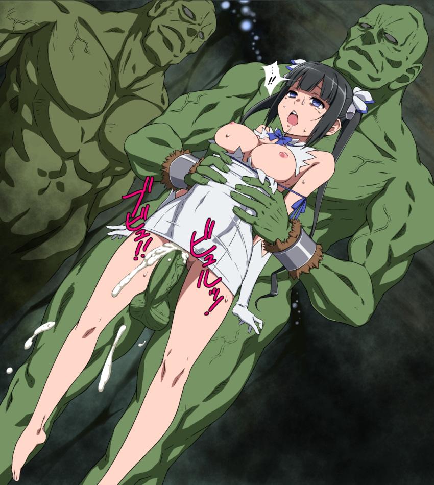 no wa motomeru machigatteiru wo ni dungeon deai Fnia visual novel 18